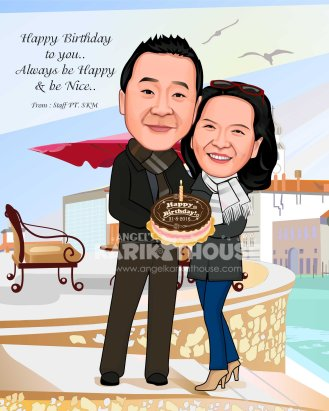 Wedding anniversary 12